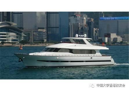 """中南大学香港校友会 vs 中南大学广东校友会 """"CSU粵港号""""豪华游艇Boat Trip今夏起航!"""