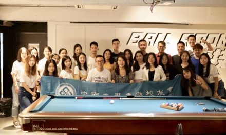 中南大學香港校友會2018年迎新活動